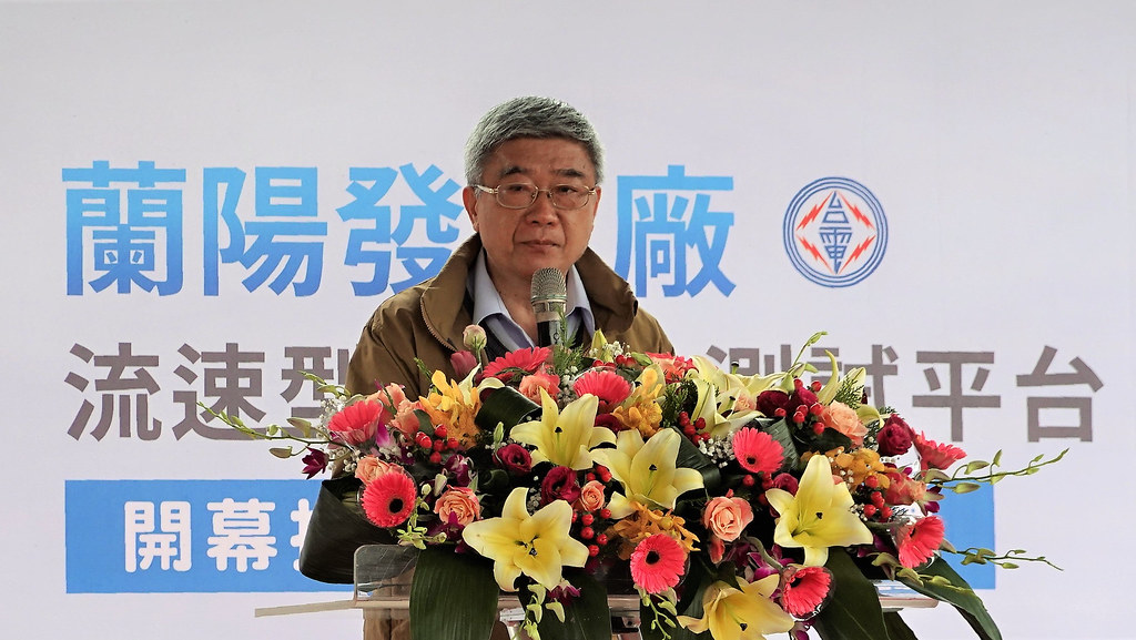 小水力產業聯盟理事長洪正中。孫文臨攝