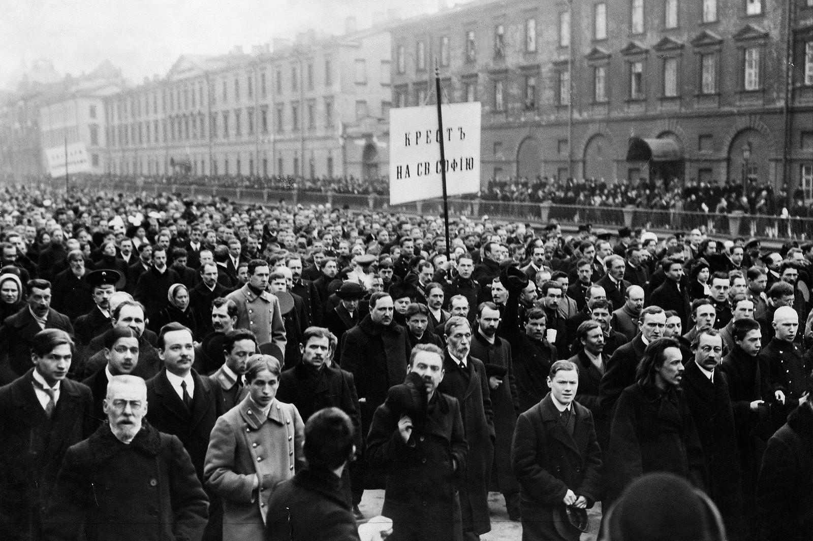 49. 1914. Панславянский митинг