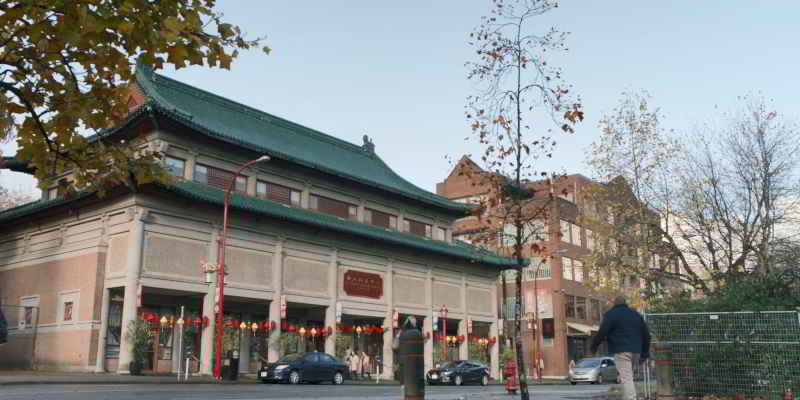 Chinese Cultural Centre Museum Vancouver