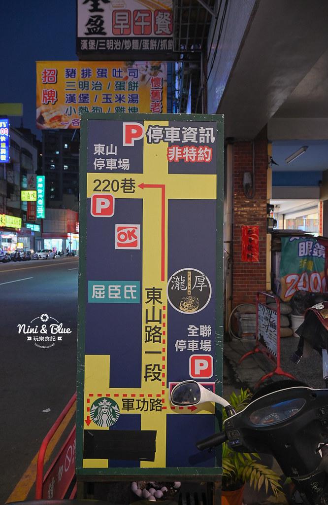 BOB火鍋 瀧厚火鍋 大坑東山路美食02