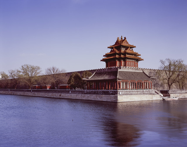 Corner Tower Forbidden City Velvia 100 - 20-Mar-2021
