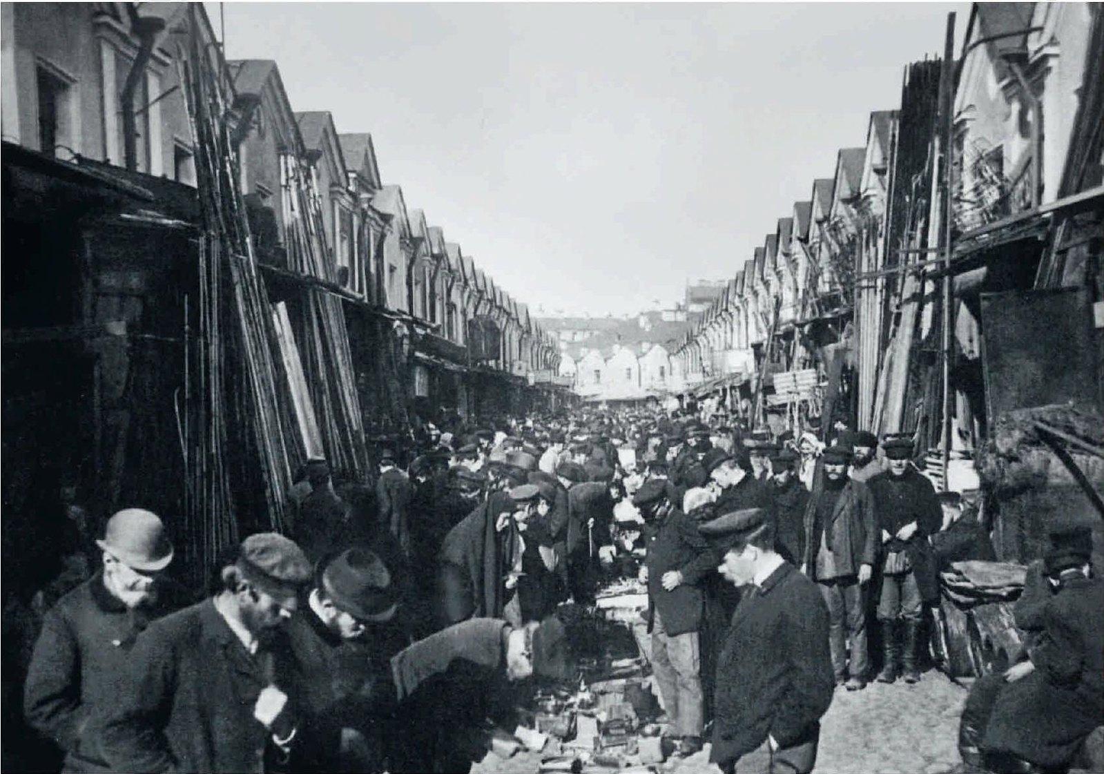 50. 1895. Железные ряды на Ново-Александровском рынке