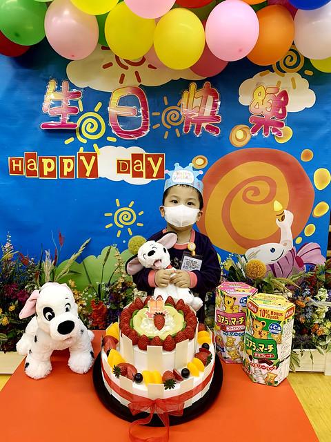20年12月至21年3月份生日慶祝會