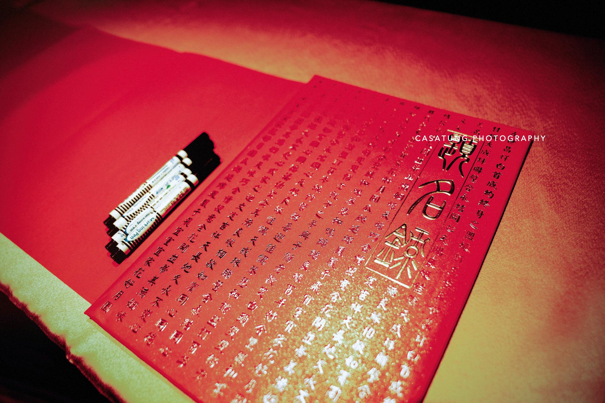 台中自助婚紗,旋轉木馬,casatung,心之芳庭,婚攝casa-131