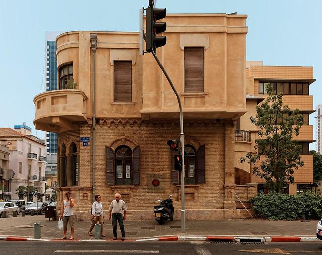 Tel Aviv / Herzl Street - Ahad Ha'Am Street  -Tel Aviv-Yafo / Barnes Real Estate Agency