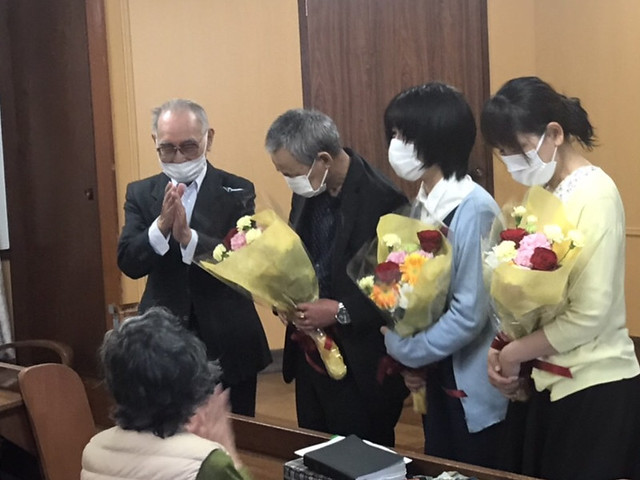 2021 Japan Easter