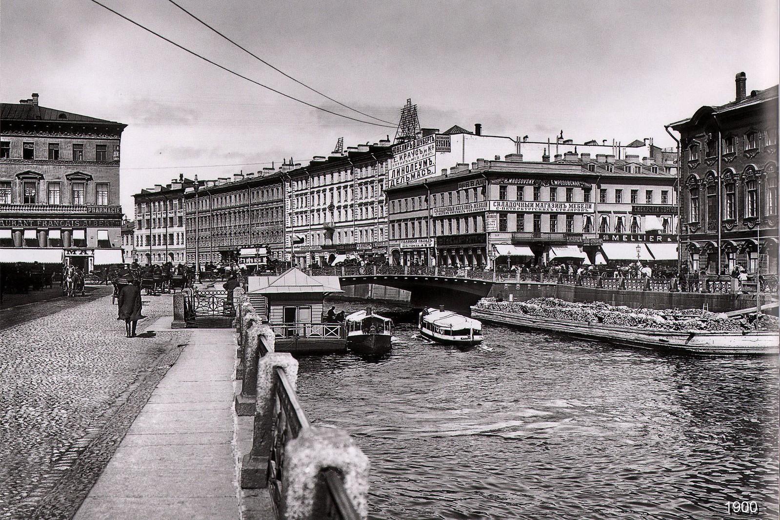 69. 1900. Зеленый мост через Мойку