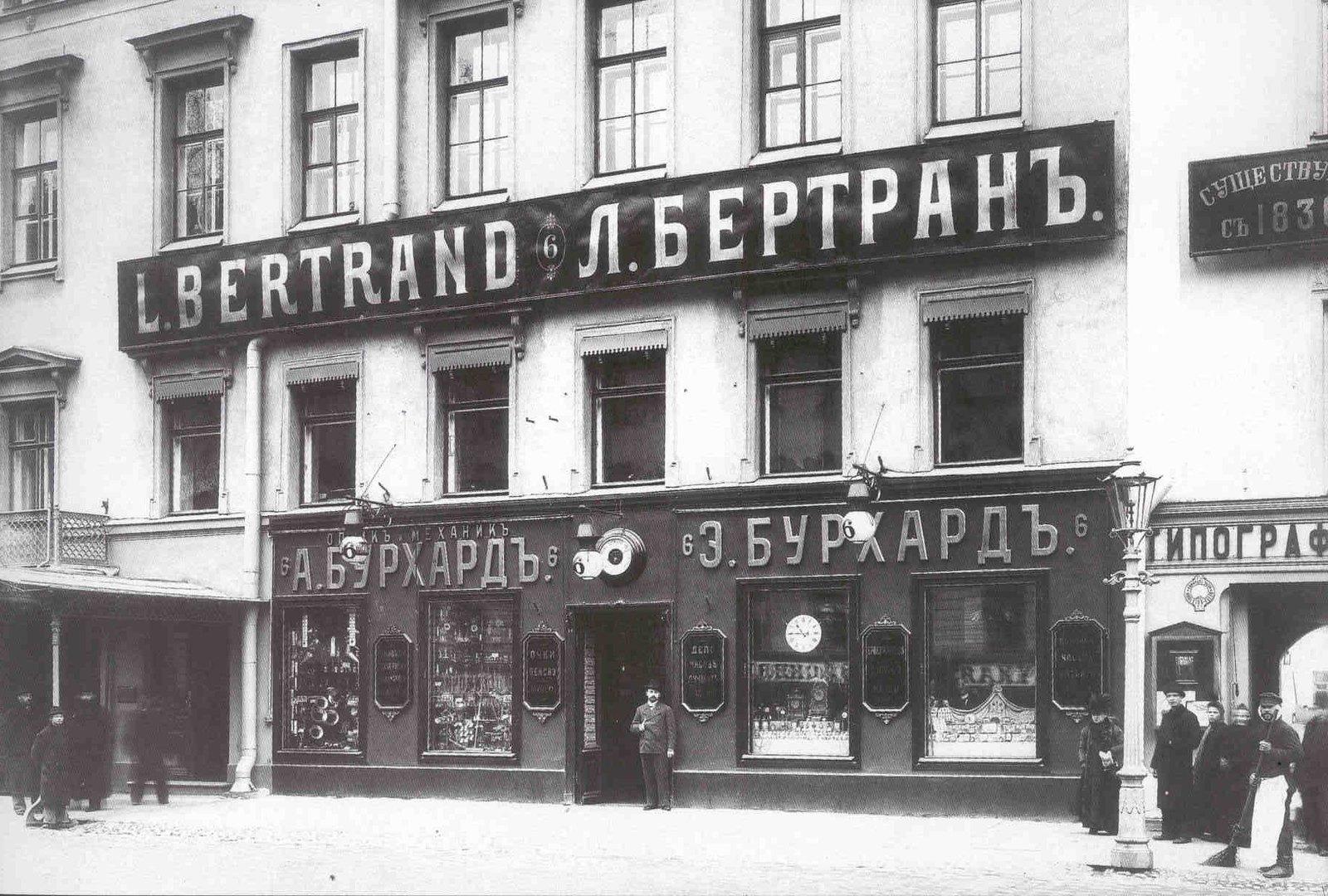 67. 1897. Дом А.Г.Губкина