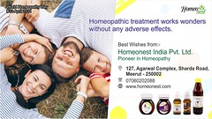 World Homeopathy Day year 2021