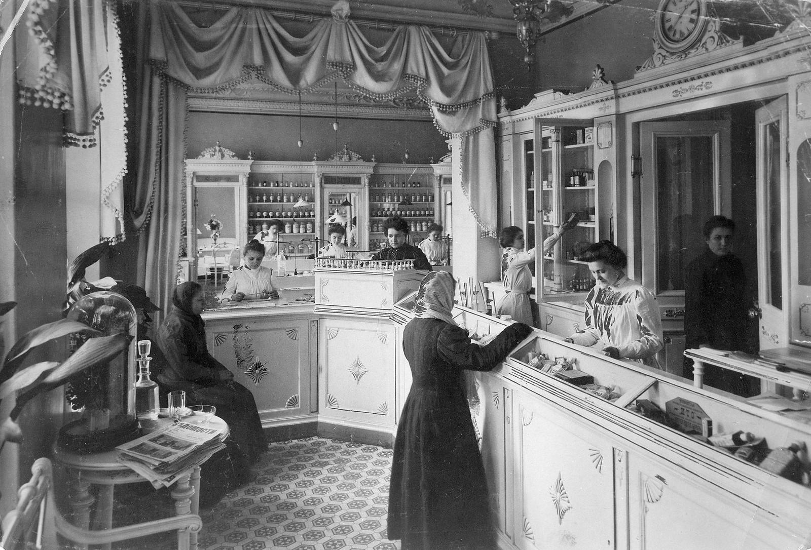 82. 1914. Женская аптека А.Б.Лесневской