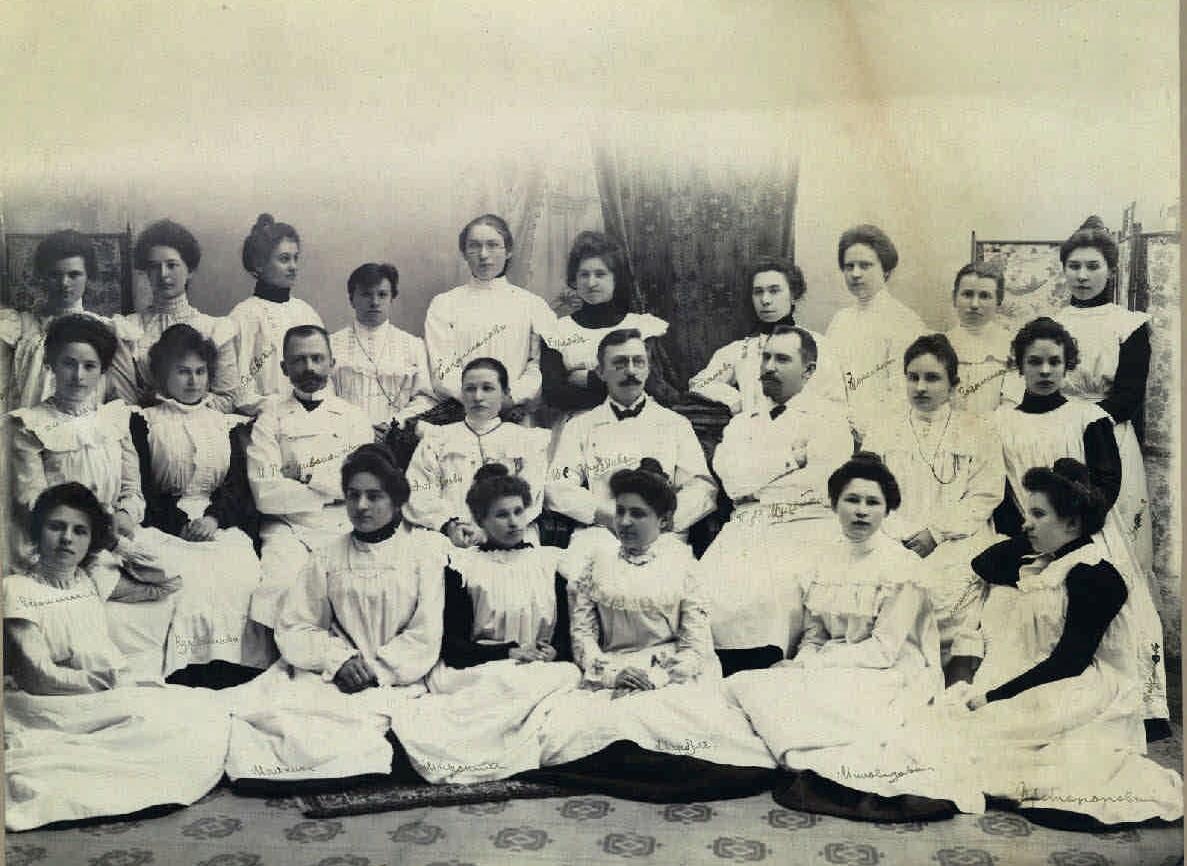 71. 1902. Медицинские курсы