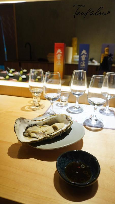 sake tasting (9)