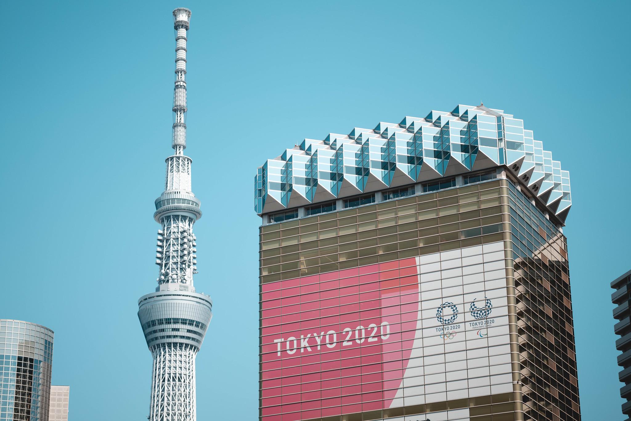 Tokyo 2020 in 2021