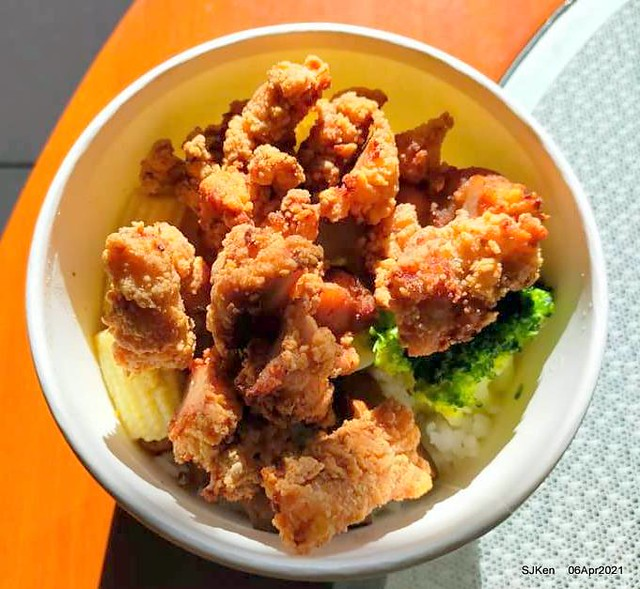 「炸去啃Chicken 職人炸物」(Fried chicken lunch box ) , Taipei,Taiwan, SJKen, Apr 6, 2021.