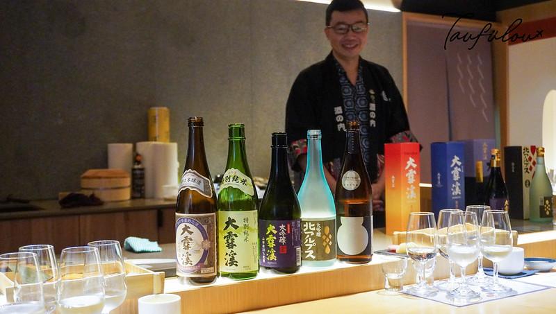sake tasting (5)