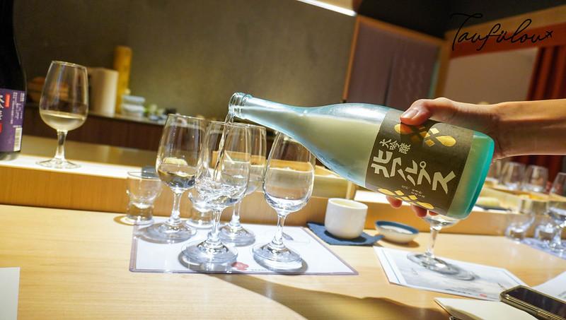 fukugen Sake Brewery