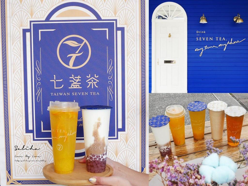 台北萬華龍山寺站飲料店七盞茶萬華西園店好喝台灣茶 (1)