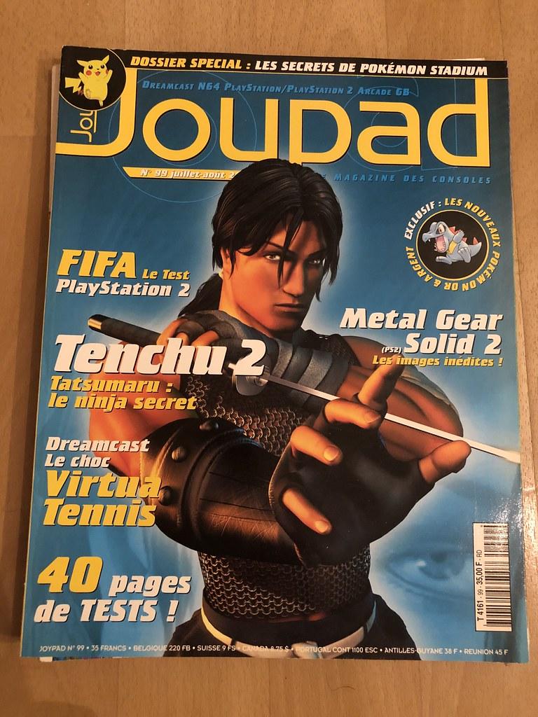 [VDS] Jeux Amiga, X68000, Atari, magazines 51106410525_2853baec63_b
