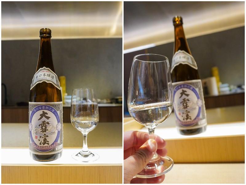 Daisekkei Sake Brewery