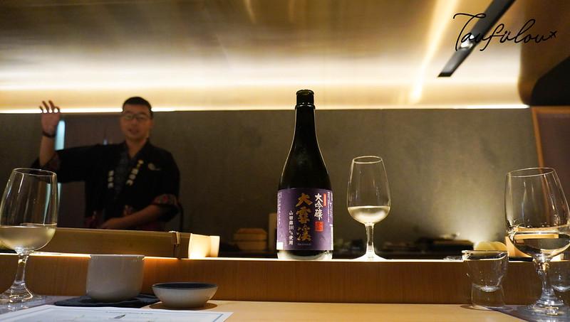 Fukugen Brewery