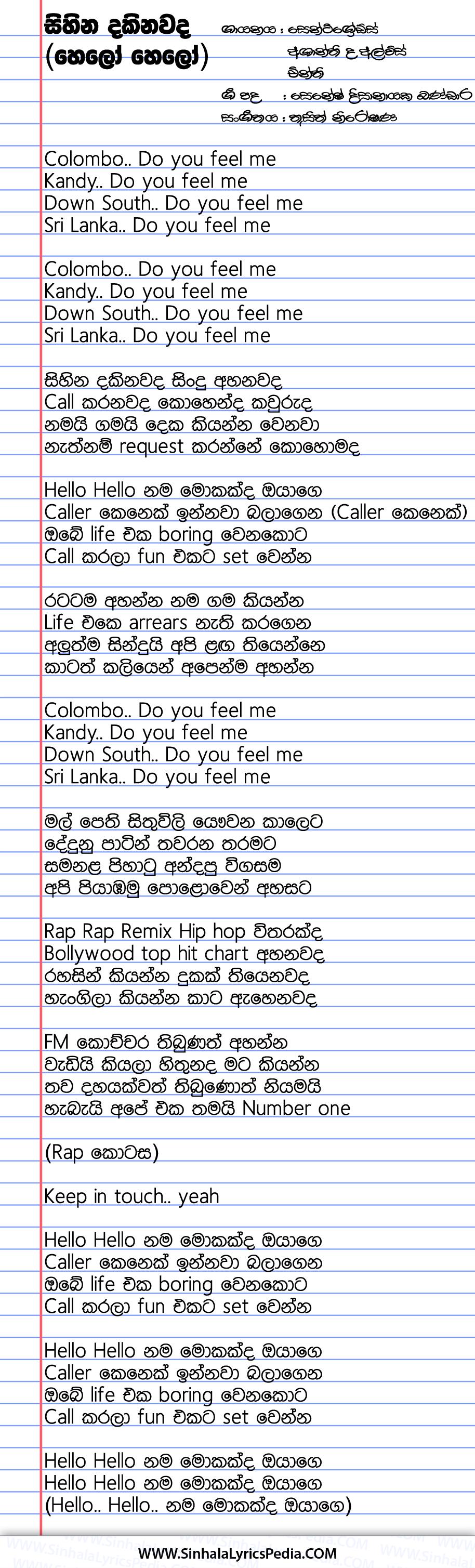 Sihina Dakinawada (Hello Hello Nama) Song Lyrics