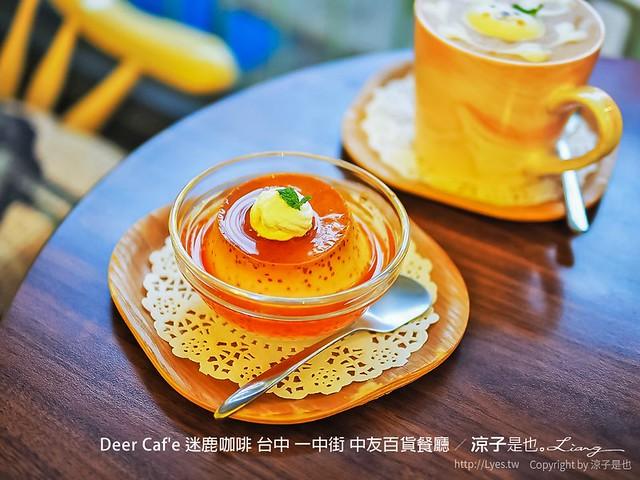 deer cafe 迷鹿咖啡 台中 一中街 中友百貨餐廳