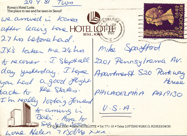 IMG_0089 MGS Memorabilia Letters and Writings: Hotel Lotte Seoul South Korea Postcard from Helen and Bobby mailed from Kowloon 8th October 1981 to MGS 2201 Pennsylvania Avenue Philadelphia PA 19130