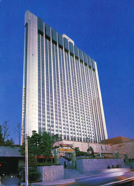 IMG_0088 MGS Memorabilia Letters and Writings: Hotel Lotte Seoul South Korea Postcard