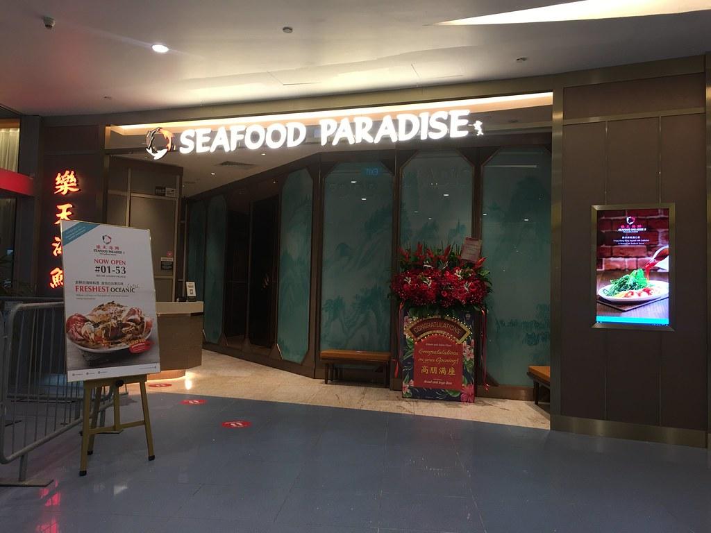 SeafoodParadise1