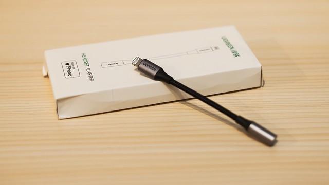 UGREEN Headphones Adapter for iPhone Lightning (1)