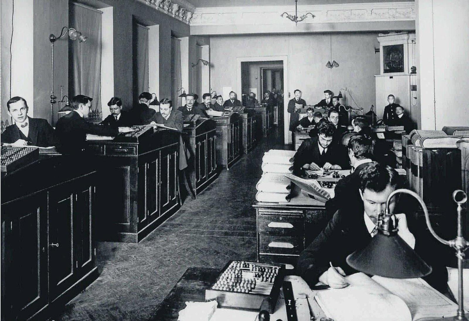 107. 1911. Контора банкирского дома «Захария Жданов»
