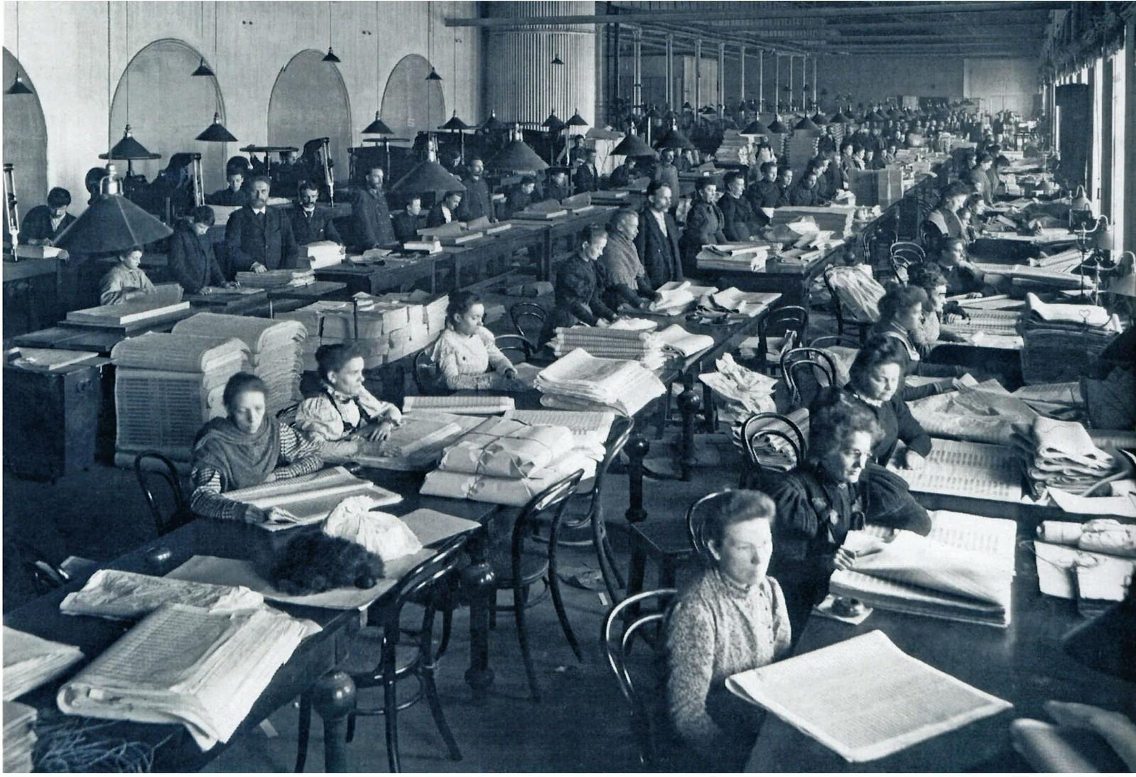 95. 1900. Экспедиция заготовления государственных бумаг. Цех печатного отделения
