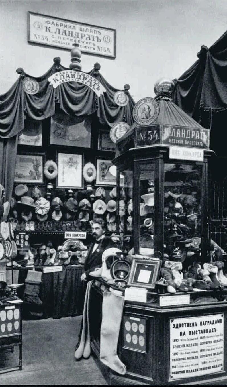 93. 1899. Модели шляп фабрики К. Ландрата на выставке