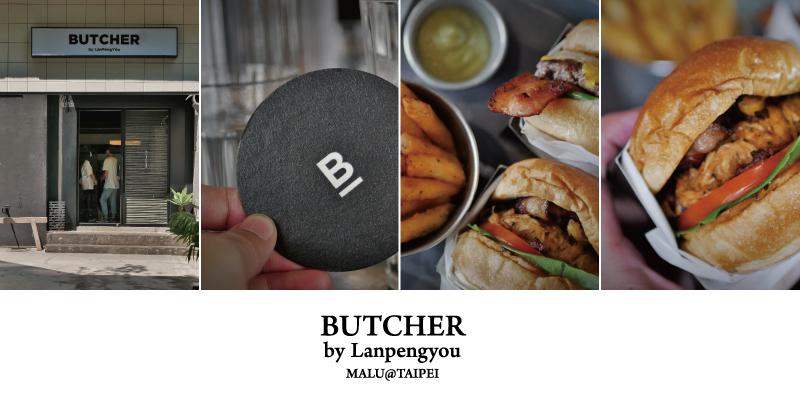 Butcher屠夫漢堡文章大圖