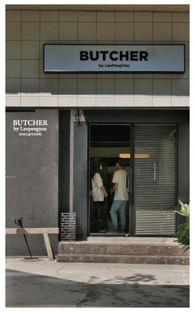 Butcher屠夫漢堡-3