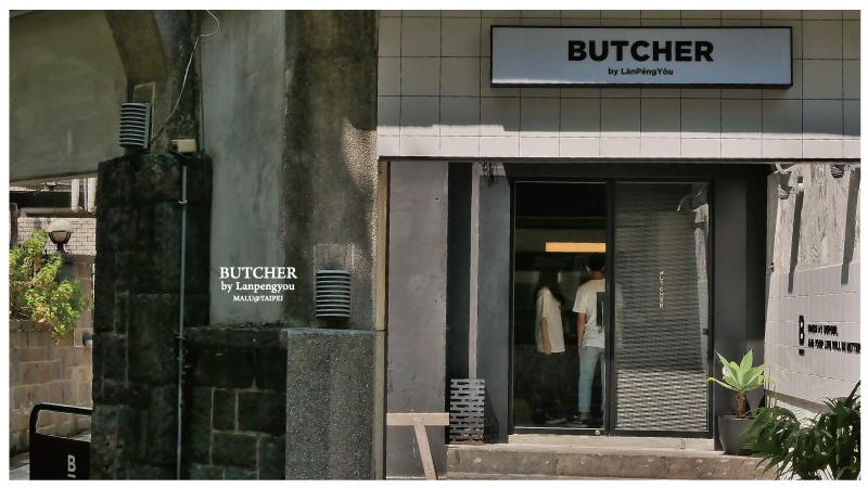 Butcher屠夫漢堡-1