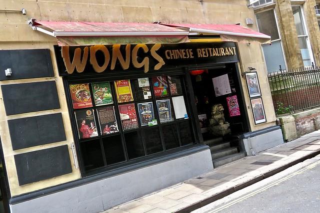 Wongs Chinese Restaurant, Bristol, UK