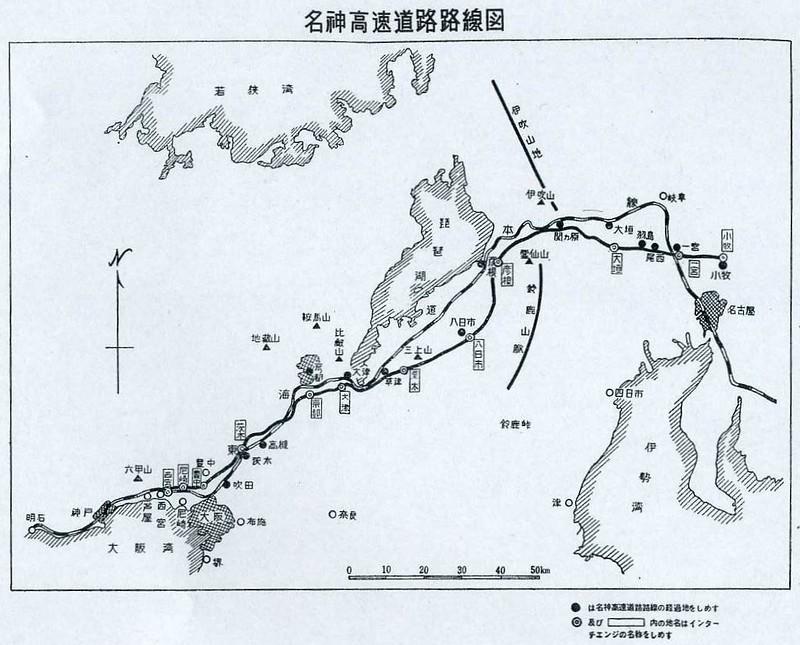 名神高速道路 京都東と大津 (1)