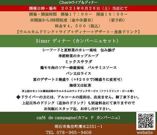 スクリーンショット 2021-04-11 21.05.31