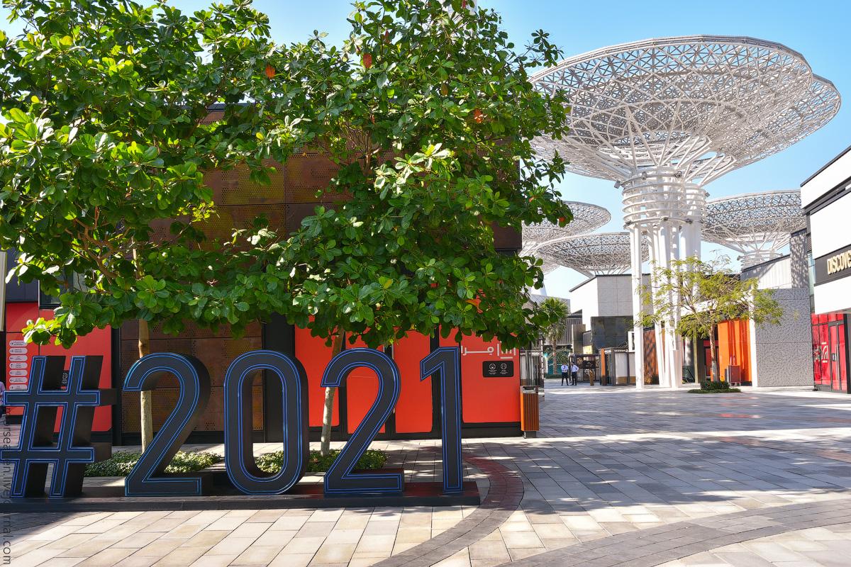 Dubai-2021-(12)