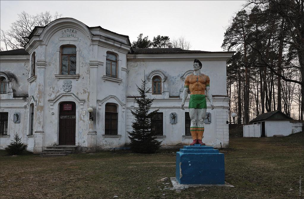 Альбертин, Беларусь
