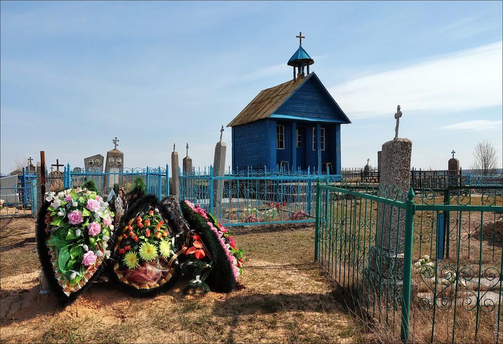 Гловсевичи, Беларусь