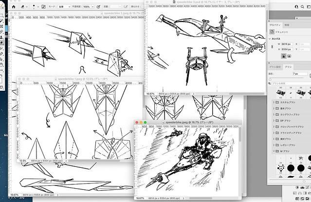Start Photoshopping the diagram of Speeder bike origami!