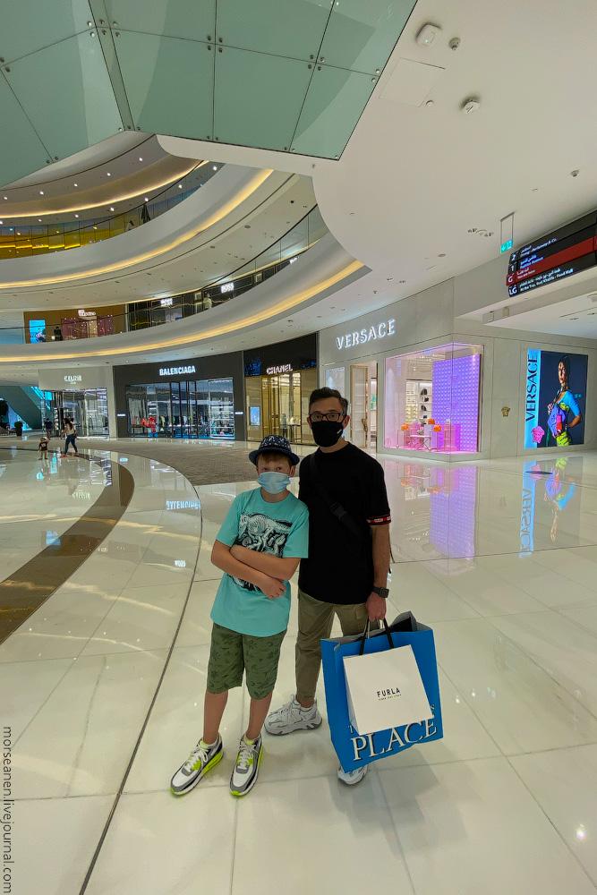 Dubai-2021-(1)-2
