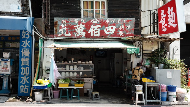 A noodle shop which was lottery store