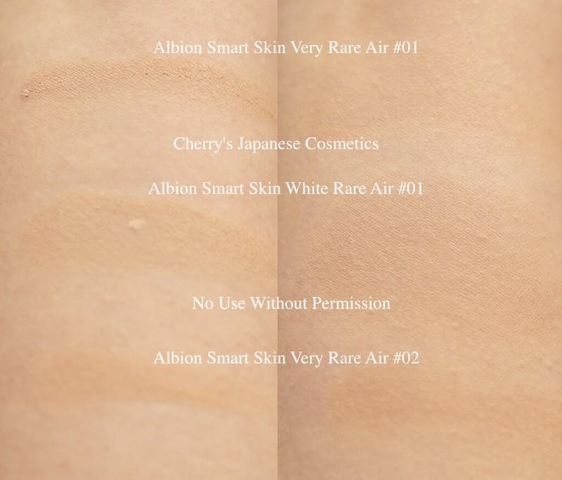 smart skin swatch