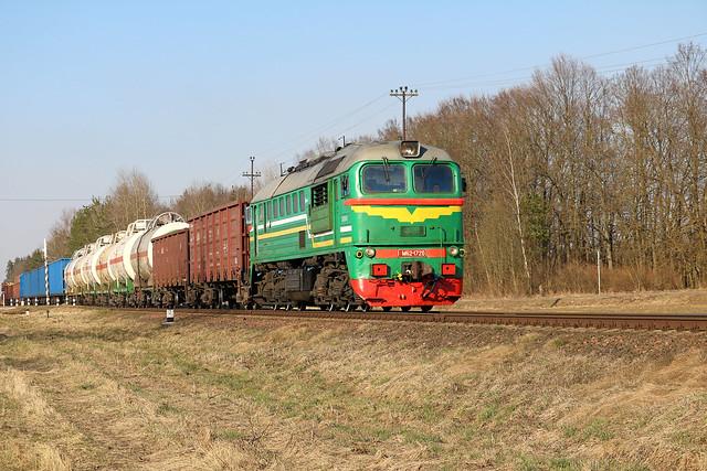 Tепловоз М62-1720 с грузовым составом на перегоне  Луполово/Заднепровская.