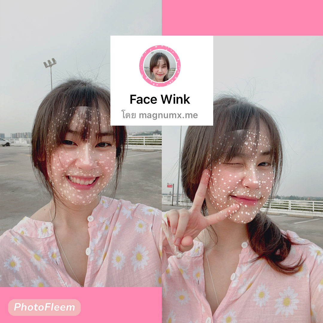 ig-filter-mask-cute-4