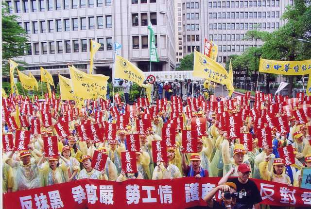 2003年9月23日,中華電信工會至立法院前抗議,反對公司民營化政策。(圖片來源:中華電信公司台灣南區電信分公司企業工會)