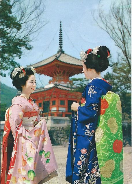 Maiko or dancing girls of Japan